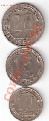 Обмен монет СССР на юбилейки - ScannedImage-83
