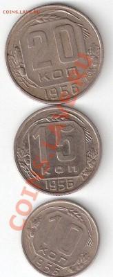 Обмен монет СССР на юбилейки - ScannedImage-85