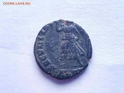 Римская монета - IMG_2275-19-11-20-08-54.JPG