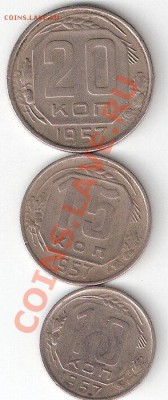 Обмен монет СССР на юбилейки - ScannedImage-87