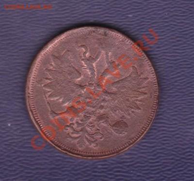 5 копеек 1860 рублей 2-я до 29.09.2011 22.00 мск - 5 копеек 1860 004