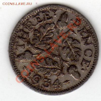 Великобритания 3 пенса 1934 до 29.09.11 в 22.00мск (255) - img015