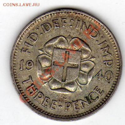Великобритания 3 пенса 1940 до 29.09.11 в 22.00мск (255) - img019