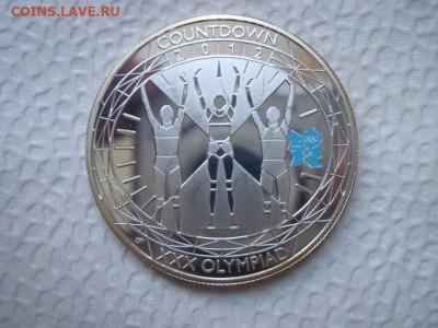 5 фунтов Великобритания 2012  до 22.11.20 - IMG_2527.JPG