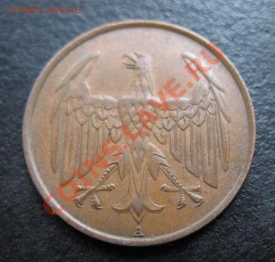 1932 г, Германия, 4 пф, до 27.09 в 21-00 мск - 32 4 пф а