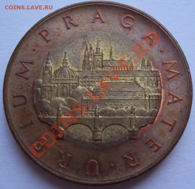 50 крон (Чехия) до 28.09.2011 до 23.00 (Мск) - DSC00178.JPG