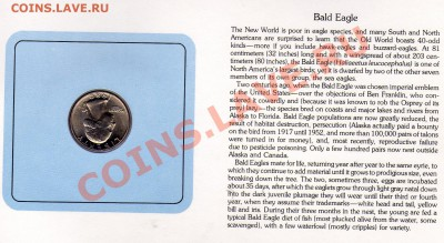Птицы мира США квотер 1980 Белоголовый орлан до 29.09.11 22ч - img022