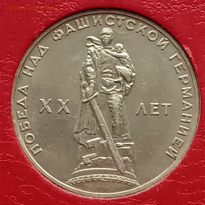 Юбилейка СССР-64 UNC + Молодая Россия-20 UNC в альбоме - 03