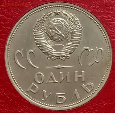 Юбилейка СССР-64 UNC + Молодая Россия-20 UNC в альбоме - 04