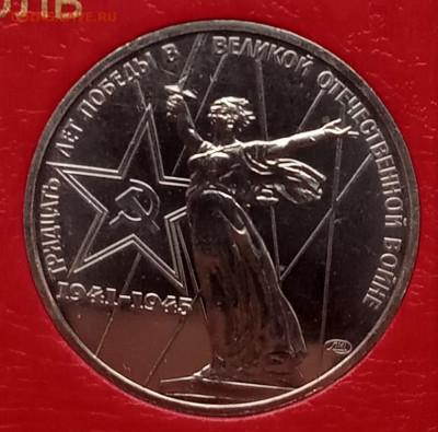 Юбилейка СССР-64 UNC + Молодая Россия-20 UNC в альбоме - 07