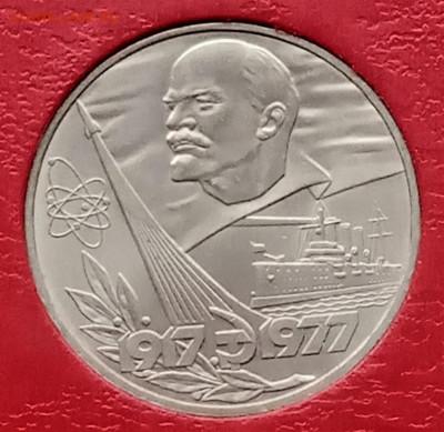 Юбилейка СССР-64 UNC + Молодая Россия-20 UNC в альбоме - 09
