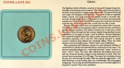 Птицы мира Танзания 20 сенти 1979 Страус до 29.09.11 22ч - img026