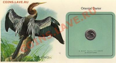 Птицы мира Сингапур 5 центов 1979 Инд.змеешейка до 29.09 22 - img031