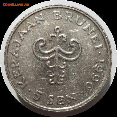 5 сен 1996 г. Бруней до 21.11.20 в 22:00 МСК - Rounded_20201120_161926