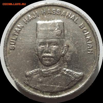 5 сен 1996 г. Бруней до 21.11.20 в 22:00 МСК - Rounded_20201120_161921