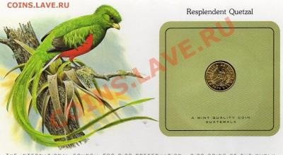 Птицы мира Гватемала сентаво 1979 Кетцаль до 29.09 22 - img041