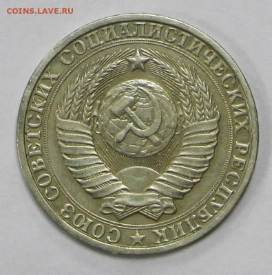 1 рубль 1982 год  - 23.11.20 в 22.00 - я 042