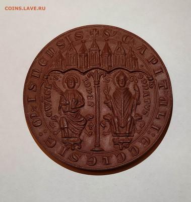 Медаль. Кажись настольная - IMG_20201120_163852