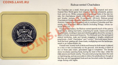 Птицы мира Тринидад и Тобаго 1$ 1980 Чачалака до 29.09.11 22 - img046