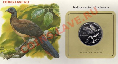 Птицы мира Тринидад и Тобаго 1$ 1980 Чачалака до 29.09.11 22 - img047