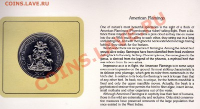 Птицы мира Багамы 2$ 1979 Фламинго до 29.09.11 22 - img058