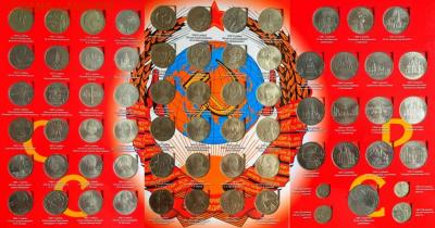 Юбилейные монеты СССР до 22:00 мск 23.11.2020г. ФИКС - Юб. СССР