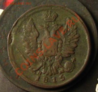 1 копейка 1815(ен-нм), полушка ВРП(с короной) 1719 - 1РєРѕРї1815Р°