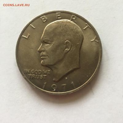 США 1 $ 1971г - image-21-11-20-01-31-1