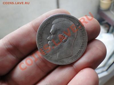 11 в 22-00 москва - 1897.JPG