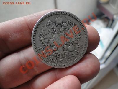 11 в 22-00 москва - 1898..JPG