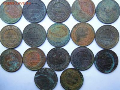 19 разных копеек РИ до 24.11.20 в 22.00 МСК - DSC09977.JPG