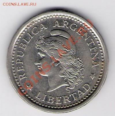АРГЕНТИНА 1 песо 1958, до 30.09.11 22-00мск. - сканирование0062