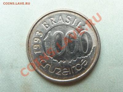 БРАЗИЛИЯ 1000 крузейро  1993г.  РЫБКИ до 1.10.11 в 22-00 - MEMO0061.JPG