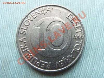 СЛОВЕНИЯ 10 толаров  2000г.  ЛОШАДКА до 1.10.11 в 22-00 - MEMO0067_picnik