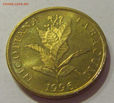 10 липа 1996 Хорватия №2 27.11.2020 22:00 МСК - CIMG4028.JPG
