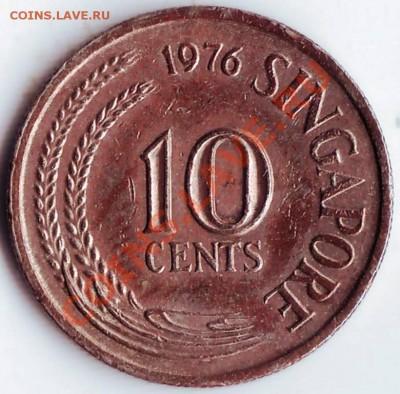 10 центов Сингапур 1976г. до01.10.11г. в 19.00 - IMAGE0023.JPG