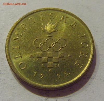 5 липа 1996 олимпиада Атланта Хорватия №2 27.11.2020 22:00 М - CIMG4120.JPG