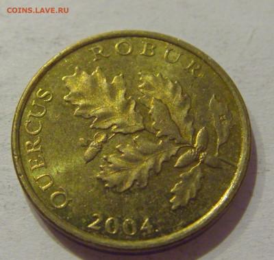 5 липа 2004 Хорватия №1 27.11.2020 22:00 МСК - CIMG4124.JPG