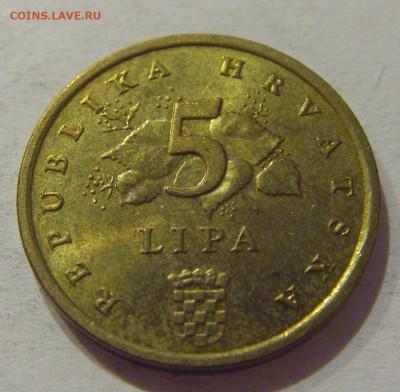 5 липа 2004 Хорватия №1 27.11.2020 22:00 МСК - CIMG4122.JPG
