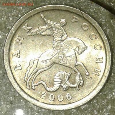 5 коп 2006 м+сп Все разновиды 8шт +бонусы  до 24.11.20 - 20201122_144324-1