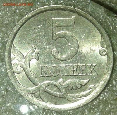5 коп 2006 м+сп Все разновиды 8шт +бонусы  до 24.11.20 - 20201122_144240-1