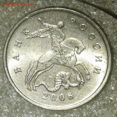 5 коп 2006 м+сп Все разновиды 8шт +бонусы  до 24.11.20 - 20201122_130511-1