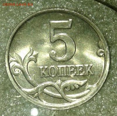 5 коп 2006 м+сп Все разновиды 8шт +бонусы  до 24.11.20 - 20201122_130319-1