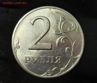 1 руб,2 руб. 1997 сп с ост шт блеска до 26.11.20 - 3