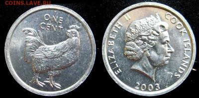 Остров Кука 1 цент (Петух) Год: 2003 До 23-11 В 22-00 Мск - петух