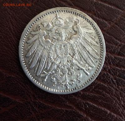 1 Марка 1914г Германия - IMG_2735.JPG