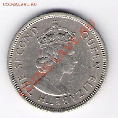 ГОНКОНГ 50 центов 1965, до 30.09.11 22-00мск. - сканирование0076
