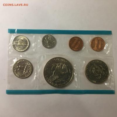 США 1973г Годовой набор в банковской запайке - image-19-11-20-05-07
