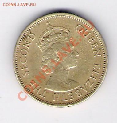 ГОНКОНГ 10 центов 1960, до 30.09.11 22-00мск. - сканирование0078
