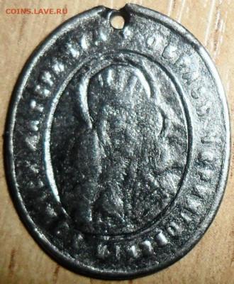 Медальон. Серебро 84 пр. До 25.11. В 22-00 МСК. - SAM_1809.JPG